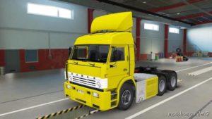 Kamaz 54115 Turbo V8 V14.12.20 [1.39] for Euro Truck Simulator 2