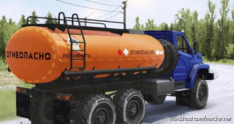 Ural Next Limited Truck V17.12.20 for MudRunner