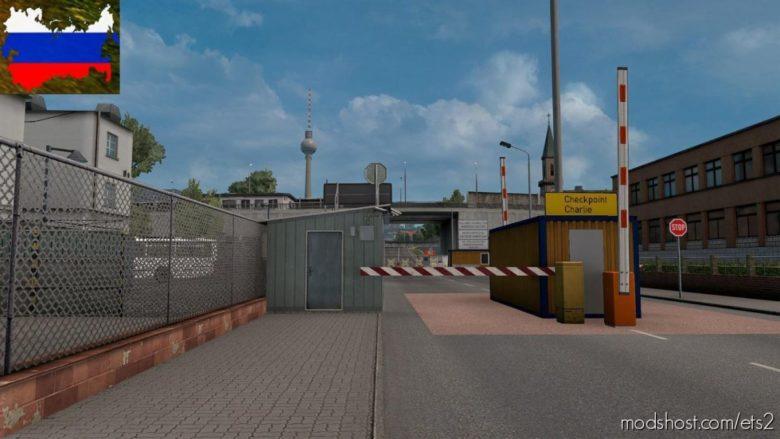 OLD German Border Mod Rusmap FIX [1.39] for Euro Truck Simulator 2