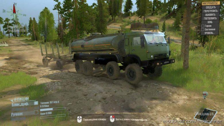 Kamaz-63501 – Alteration Truck for MudRunner
