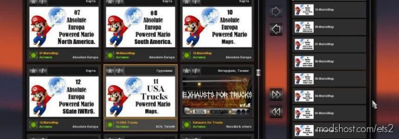 Mario Map [1.39.2.4S] for Euro Truck Simulator 2