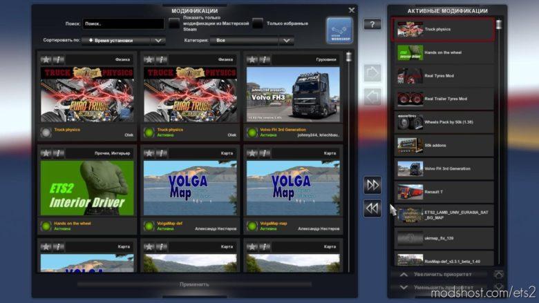 Truck Physics By Alik [1.40] for Euro Truck Simulator 2