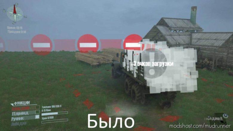 Removes Explosion After Unloading Logs for MudRunner