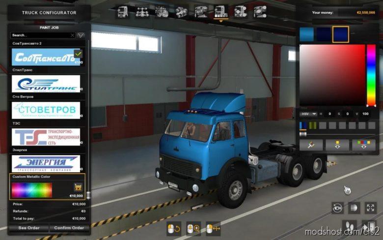 Maz-504B / 515B V11.03.21 [1.39] for Euro Truck Simulator 2