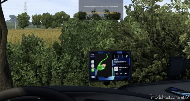 Ipad AIR 2020 GPS Mod V1.3 [1.39 – 1.40] for Euro Truck Simulator 2