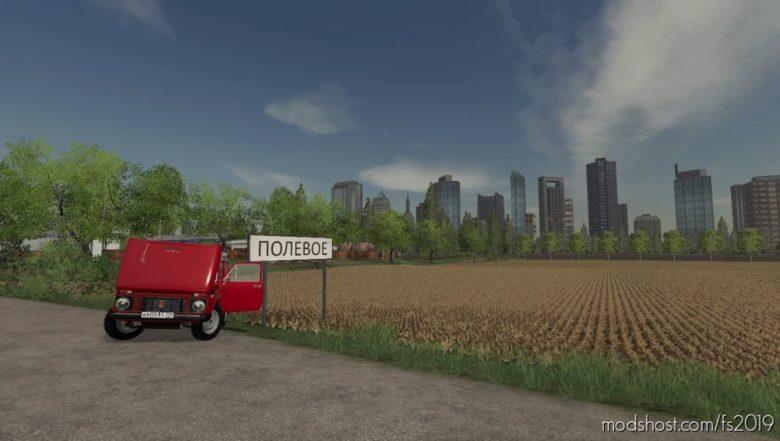 Polevoe for Farming Simulator 19