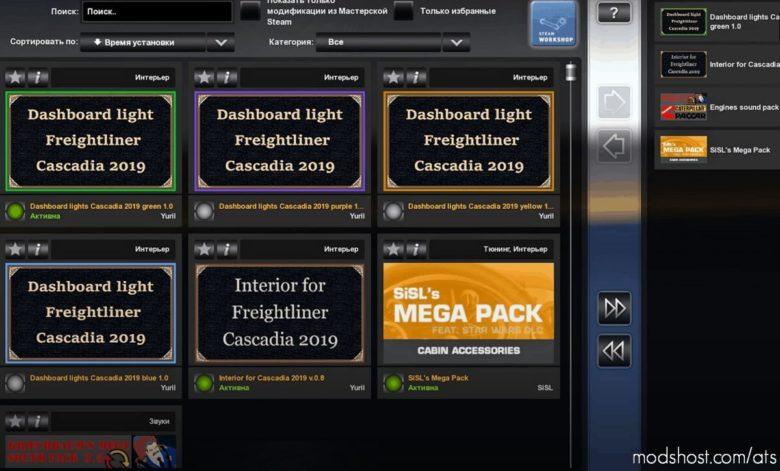 Dashboard Light Freightliner Cascadia 2019 Pack for American Truck Simulator