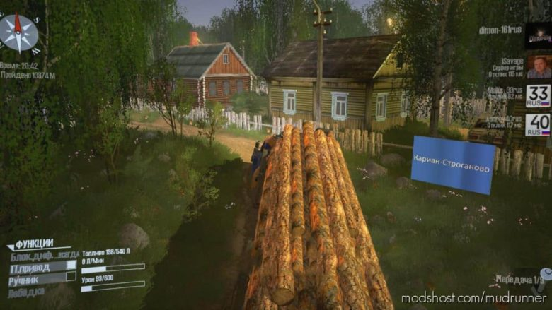 Kotovsk 68 Map V11.04.21 for MudRunner