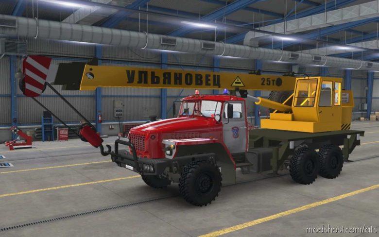 Ural 44202 [1.40.2.1S] for American Truck Simulator