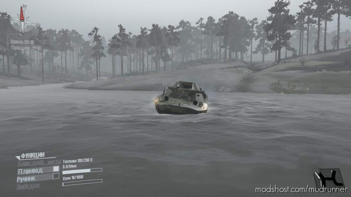 Floating Brdm-2 (Zone) Mod V666 for MudRunner