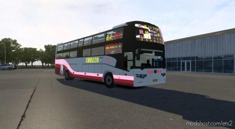 Yutong 6147Hwqe [1.40] for Euro Truck Simulator 2
