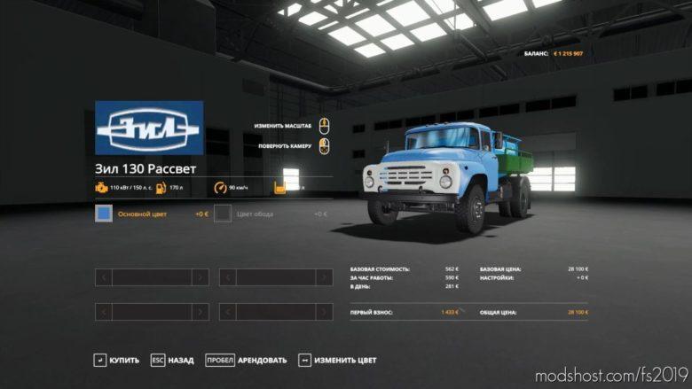ZIL-130 Fish Carrier V1.2 for Farming Simulator 19