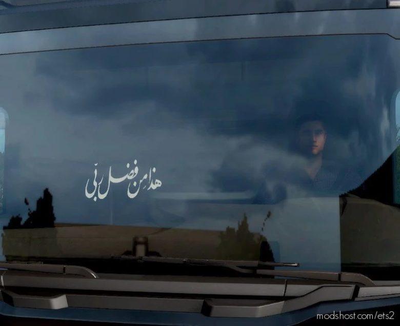 Arab Mods By Basid [1.40] for Euro Truck Simulator 2