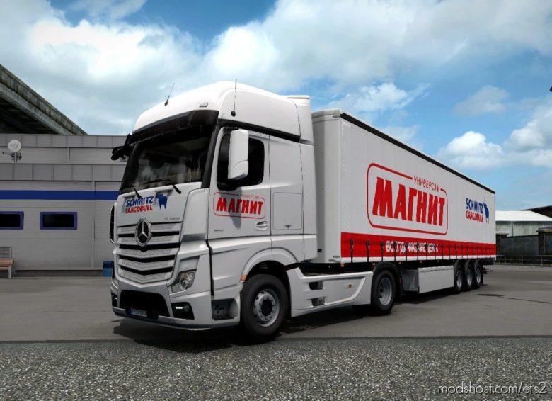Combo Schmitz Cargobull (Hmzmods) [1.41.X] for Euro Truck Simulator 2