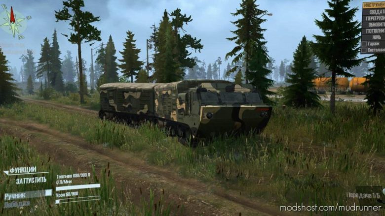 Transporter DT-8P – Alteration Of The Final Version for MudRunner