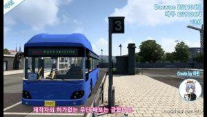Daewoo BS110CN V3.0 [1.41] for Euro Truck Simulator 2