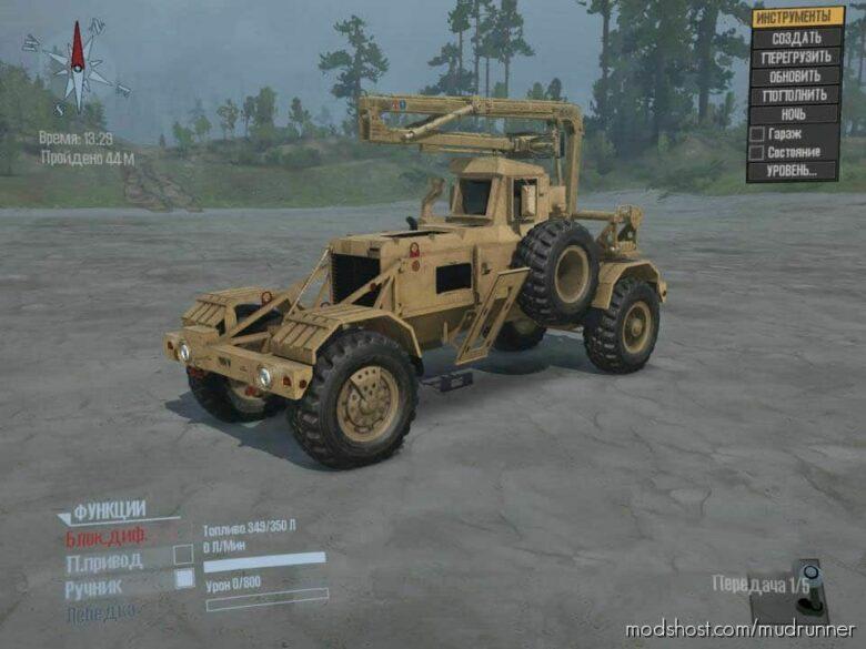 Husky Mkiii Mine Detector Mod for MudRunner