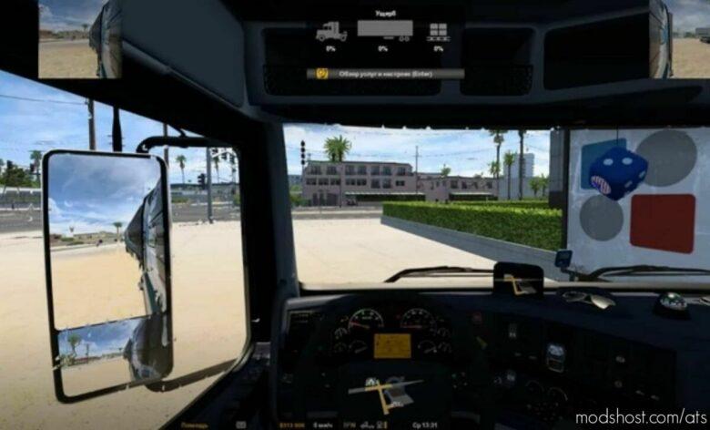 Compact Navigator And Mirrors (Bottom Navigation) [1.42] for American Truck Simulator